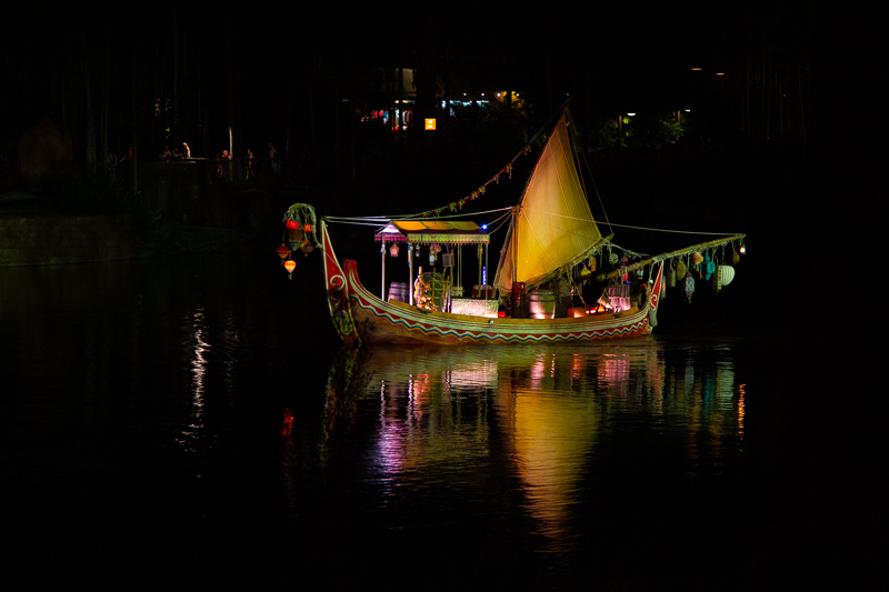Rivers Of Light Boat